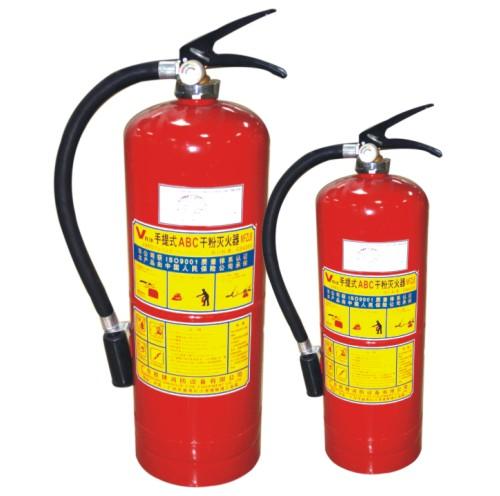 bình cứu hỏa bột tại đà nẵng 0977.701.112