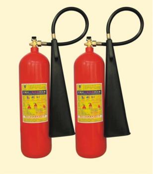 bình chữa cháy co2 tại đà nẵng TÂN THỜI ĐẠI